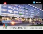 天南地北延边人 2018-12-29