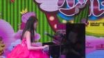31日海選鋼琴、雙排鍵(2)