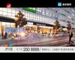 天南地北延边人 2019-01-12