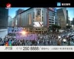 天南地北延边人 2019-01-19