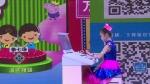 31日海选钢琴、双排键(11)