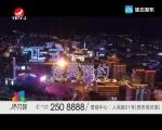 天南地北延边人 2019-02-09