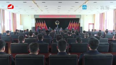 延边边境管理支队召开2019年度工作会议