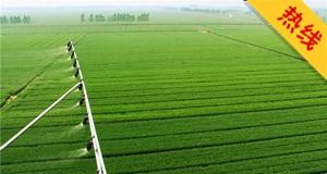 关于农民、合作社及农场贷款问题的解答