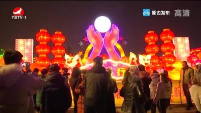2019敦化市第37届新春彩灯节开幕