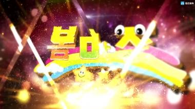 全州第二届少儿网络春节联欢晚会第3部