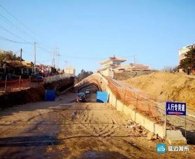 20日,延吉发展大坡将再次封闭!预计开通时间……