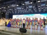 2019年春季中俄国际文化艺术节在延吉举行