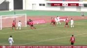 【进球视频】青岛红狮0:1延边北国