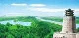 延吉人,5月19日中国旅游日,周边这些景区免费、打折!