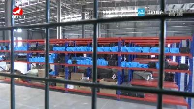 菜鸟物流通过珲春跨境电商平台运营对俄大包专线