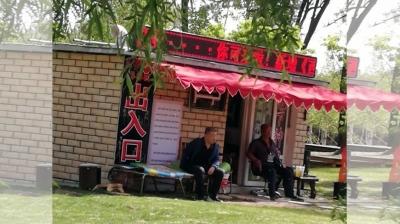 """网友呼吁:延吉市人民公园里的""""丰都鬼城""""应清理"""