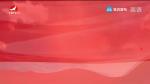 """""""百年传薪火 勇做追梦人""""纪念五四运动100周年主题汇报演出"""