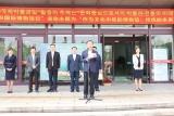 """延吉市博物馆开展""""5·18国际博物馆日""""活动"""