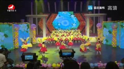 """2019全州""""六一""""国际儿童节文艺晚会录制完成"""