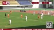 【进球视频】青岛中能1:0延边北国