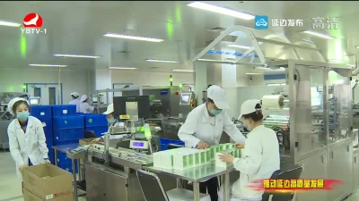 华康药业秉持产品研发与技术创新谋求新突破