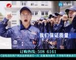 天南地北延边人 2019-06-08