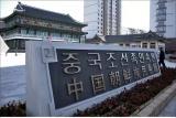 端午去哪儿玩?延吉旅游带你去中国朝鲜族民俗园赴一场文化游!