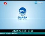 天南地北延边人 2019-06-01