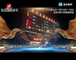 天南地北延边人 2019-06-22