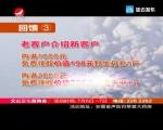 天南地北延边人 2019-06-29
