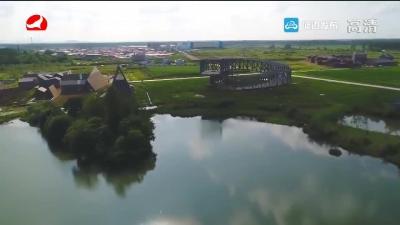 安图:建设矿泉水特色小镇 为矿泉水产业赋能