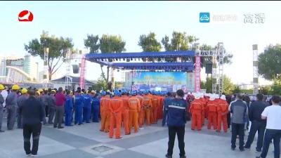 """州暨延吉市举行""""安全生产月""""宣传咨询日活动"""