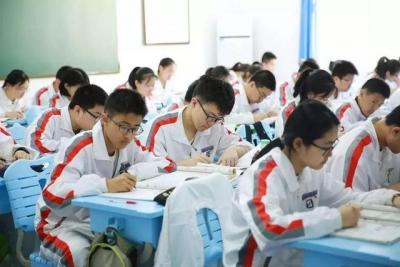 国办发布高中改革意见:2022年前实施新课程使用新教材