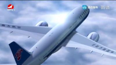 暑运期间 延吉机场新增直飞青岛往返航线
