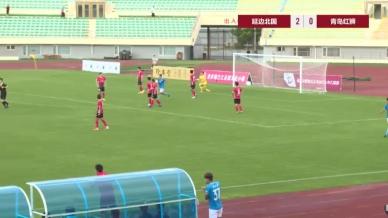 【进球视频】延边北国2:1青岛红狮