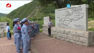 北京学生走进我州开展红色研学游