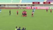 【进球视频】延边北国1:0青岛红狮
