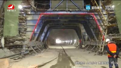 敦白铁路客运专线工程首个隧道顺利贯通