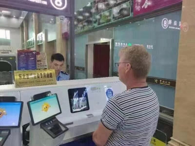 珲春口岸启用东北亚博览会边检专用通道