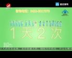 天南地北延边人 2019-08-24