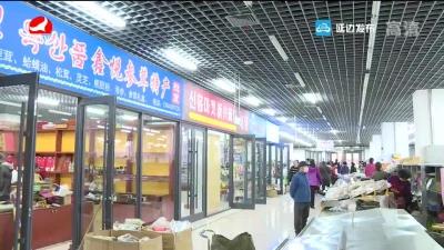 延吉西市场:昨日农贸集市 今日大型商厦