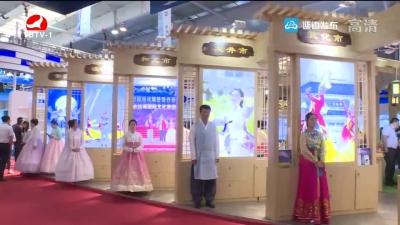 东博会延边形象展馆:新颖别致 独具特色