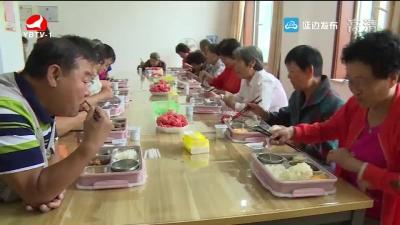 安图县九龙社区康养老年餐厅项目启动