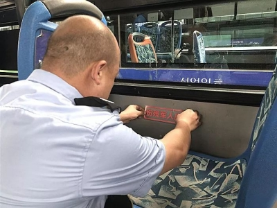 """延吉市公交车增设""""伤残军人专座"""""""