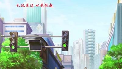 礼仪延边公益宣传片(公共秩序篇)