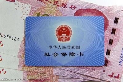 31省份低保标准公布:上海、北京、天津位居前三