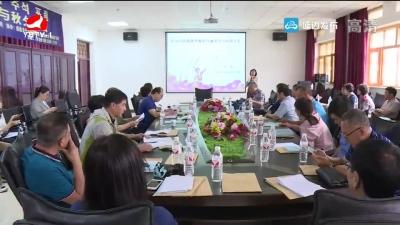 中国朝鲜族岁时民俗与秋夕论坛在延吉举行