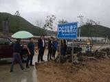 延吉市文廣旅局與延吉市自然資源局聯合檢查安全生產防汛工作