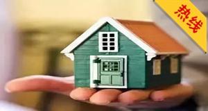 委托他人卖房,需要提供哪些材料?