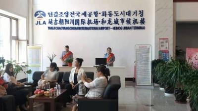 延吉朝阳川国际机场和龙城市候机楼启用