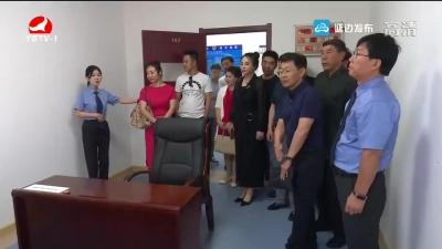 州暨延吉市人民检察院开展检察开放日活动