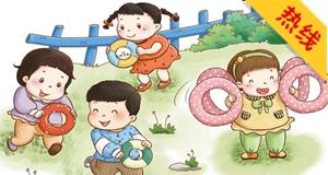 汉族孩子可以报名上朝鲜族幼儿园吗?