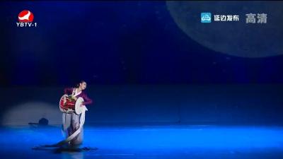 延边歌舞团:光辉70年 见证新中国繁荣昌盛