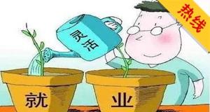 在外地参加自由灵活就业人员想要转到延吉怎么转?